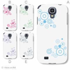 SC-04E Galaxy S4/ギャラクシー プリント布ケース★シンプル/sc04e_a32_588