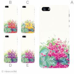 iPhone5S/iPhone5C/iPhone5/アイフォン/アイホン/ハードケース★かわいい/smart_a03_603_all