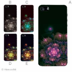 iPhone5S iPhone5C iPhone5 アイフォン アイホン ハードケース★かわいい smart_a03_605_all