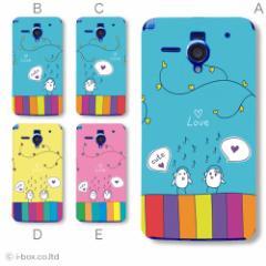 206SH AQUOS PHONE Xx/アクオスフォン ハードケース★ラブリー☆206sh_a33_591
