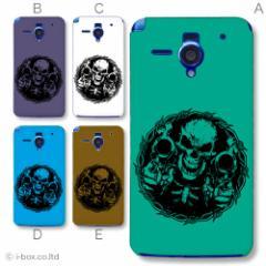 206SH AQUOS PHONE Xx/アクオスフォン ハードケース★クール☆206sh_a04_792