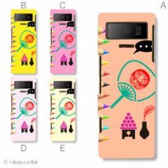 S42HW smart bar 【2個以上 送料無料】ハードケース★ユニーク☆s42hw_a35_546