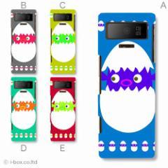 S42HW smart bar 【2個以上 送料無料】ハードケース★ユニーク☆s42hw_a37_536