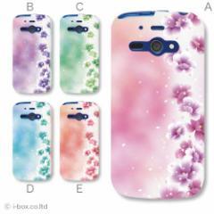 205SH AQUOS PHONE ss/WX04SH es/アクオスフォン ハードケース★フラワー☆205sh_a36_606