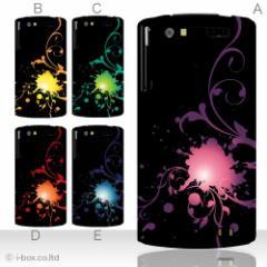 ソフト スマホケース au docomo他 XPERIA GALAXY AQUOS アイフォン5s iphone6 plus iPhone5s 5 iPhone5c n06c_a26_531