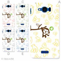 AQUOS PHONE SERIE mini SHL24 プリント布ケース★アニマル/shl24_a04_856