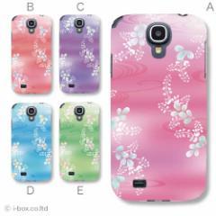 SC-04E Galaxy S4/ギャラクシー プリント布ケース★ラグジュアリー/sc04e_a15_637