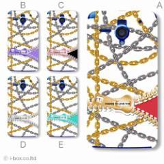 206SH AQUOS PHONE Xx/アクオスフォン プリント布ケース★トレンド/206sh_a01_429