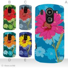 ソフト/スマホケース/au/docomo他/XPERIA/GALAXY/AQUOS/アイフォン5s/iphone6 plus iPhone5s/5 iPhone5c/f10d_a19_572