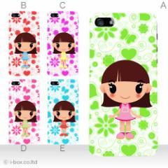 iPhone5S/iPhone5C/iPhone5/アイフォン/アイホン/ハードケース★かわいい/smart_a03_557_all