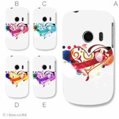 S31HW Pocket WiFi S 【2個以上 送料無料】ハードケース★トレンド☆s31hw_a03_566