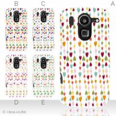 ソフト スマホケース au docomo他 XPERIA GALAXY AQUOS アイフォン5s iphone6 plus iPhone5s 5 iPhone5c f10d_a15_504