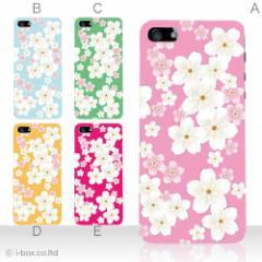 iPhone5S iPhone5C iPhone5 アイフォン アイホン ハードケース★かわいい smart_a03_519_all