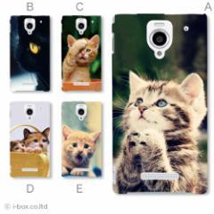 302SH AQUOS PHONE Xx/アクオスフォンハードケース★アニマル☆302sh_a100_010