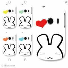 S31HW Pocket WiFi S 【2個以上 送料無料】ハードケース★アニマル☆s31hw_a16_507