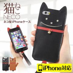 iPhone6s ケース/iPhone6s Plus/iPhone6/iPhone6 Plus/iphone5siphone5C/iPhone4/アイフォン専用/猫/ネコ/iphone_k001