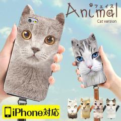 iPhone6s ケース/iPhone6s Plus/iPhone6/iPhone6 Plus/iphone5s/iphone5C/iPhone4/アイフォン専用/動物/iphone_k003