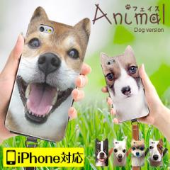 iPhone6s ケース/iPhone6s Plus/iPhone6/iPhone6 Plus/iphone5s/iphone5C/iPhone4/アイフォン専用/動物/iphone_k004