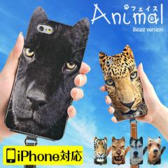 iPhone6s ケース/iPhone6s Plus/iPhone6/iPhone6 Plus/iphone5s/iphone5C/iPhone4/アイフォン専用/動物/iphone_k005