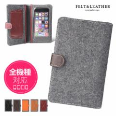 手帳型スマホケース/レザー/メンズ/HTL22/SC-01F/SH-01F/SH-01G/SO-02E/F-03F/IS12S/SO-04F/KYL23/SHV31/smart_k129_all