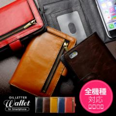 手帳型スマホケース/レザー/お財布/KYL21/HTL21/HTL23/SHL24/SCL24/SO-01F/SO-02F/SO-03F/SO-02G/SC-02G/smart_k130_all