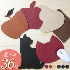 おしゃれ マウスパッド シンプル リンゴ ハート 猫 lt_mo_001