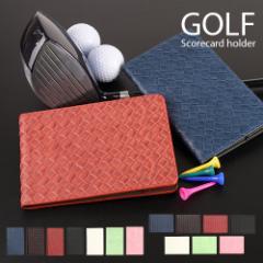 ゴルフ スコアカードホルダー スコアカードケース スコアカード入れ ゴルフ用品 lt_ot_022