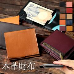 財布 コンパクト 薄い ミニ財布 シンプル ユニセックス lt_wl_002