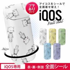 iQOS用 シール アイコス用 ケース カバー 電子タバコ ステッカー アイコス用シール iQOS用シール ori_pitem031
