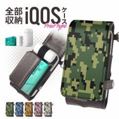 iQOS用 ケース アイコス用 ケース カバー 電子タバコ  iQOS用ケース 電子たばこ ori_pitem312