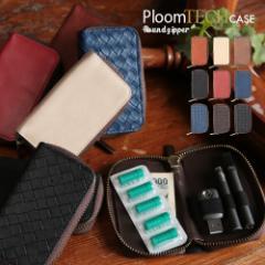 プルームテック ケース 電子タバコ 専用 カバー シンプル ori_item039