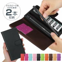 プルームテック ケース 2本収納 シンプル ploomTECH カバー 電子タバコ ori_item046
