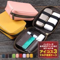 iQOS3MULTI用 アイコス3マルチ用 タバコ ケース ori_item055