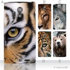 iPhone XS Max iPhone5 SO-01E L-02E 201HW SHL21 FJL21 KYL21 CAL21 SCL21 PTL21 smart_a00_101_all