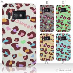スマホケース iPhone6s Plus iphone SE 5S SOL26 SOL23 SOL22 SOL25 SOL21 SO-04E SO-03G SOV31 402SO smart_a01_175_all