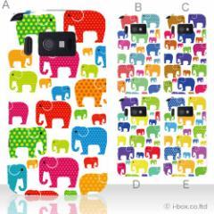 iphone5S iphone5C SH-01F SHL23 SHL22 SHL21 SC-04E SC-06D SO-04E SO-02F SOL24 SHL24 smart_a04_055_all
