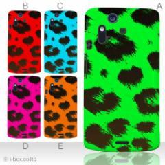 iPhone XS Max A02 SC-03E・SC-06D SC-02E IS11S ISW11SC L-02E SO-01E KYL21 N-04C SHL21 smart_a01_078_all