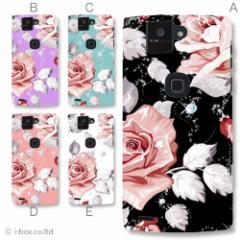 iPhone XS Max スマホケース 305SH 303SH FJL21 SC-06D SH-04E SH-06E SH-02E SH-02G 401SH 402SH smart_a01_124_all