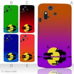 iPhone XS Max A02 SC-03E・SC-06D SC-02E IS11S ISW11SC L-02E SO-01E KYL21 N-04C SHL21 smart_a01_171_all