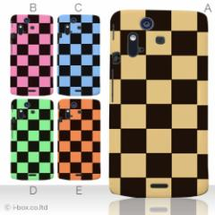 iPhone XS Max A02 SC-03E・SC-06D SC-02E IS11S ISW11SC L-02E SO-01E KYL21 N-04C SHL21 smart_a01_182_all