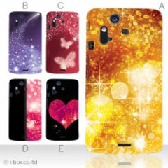 iPhone XS Max A02 SC-03E・SC-06D SC-02E IS11S ISW11SC L-02E SO-01E KYL21 N-04C SHL21 smart_a02_100_all
