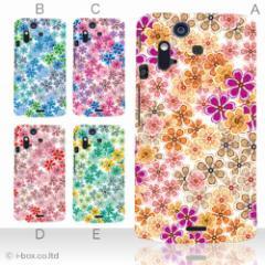 iPhone XS Max A02 SC-03E・SC-06D SC-02E IS11S ISW11SC L-02E SO-01E KYL21 N-04C SHL21 smart_a02_107_all