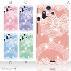 スマホケース iphone6 plus iphone7 iphone5C SHL25 SHL22 SCL23 SC-04F KYY23 LGL22 smart_a02_158_all