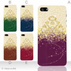 iPhone XS Max A02 SC-03E・SC-06D SC-02E IS11S ISW11SC L-02E SO-01E KYL21 N-04C SHL21 smart_a02_160_all