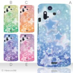 スマホケース iphone6 plus iphone7 iphone5C SHL25 SHL22 SCL23 SC-04F KYY23 LGL22 smart_a02_162_all