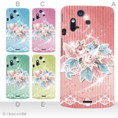 iPhone XS Max A02 SC-03E・SC-06D SC-02E IS11S ISW11SC L-02E SO-01E KYL21 N-04C SHL21 smart_a02_174_all