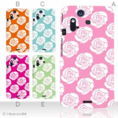 iPhone XS Max A02 SC-03E・SC-06D SC-02E IS11S ISW11SC L-02E SO-01E KYL21 N-04C SHL21 smart_a03_019_all