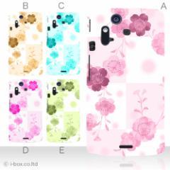iPhone XS Max A02 SC-03E・SC-06D SC-02E IS11S ISW11SC L-02E SO-01E KYL21 N-04C SHL21 smart_a03_041_all