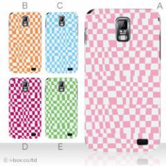 iPhone XS Max SO-03D・IS12S SH-04E SH-05E N-04E F-02E SO-02E ★チェック smart_a03_045_all