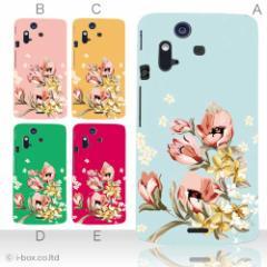 iPhone XS Max SO-03D・IS12S SH-04E SH-05E N-04E F-02E SO-02E ★かわいい smart_a03_509_all